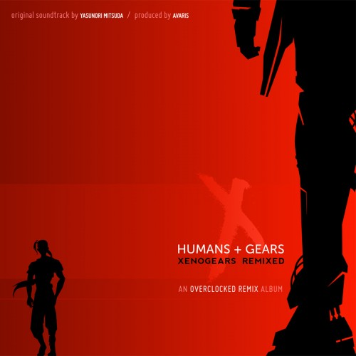 Humans and Gears: Xenogears ReMixed
